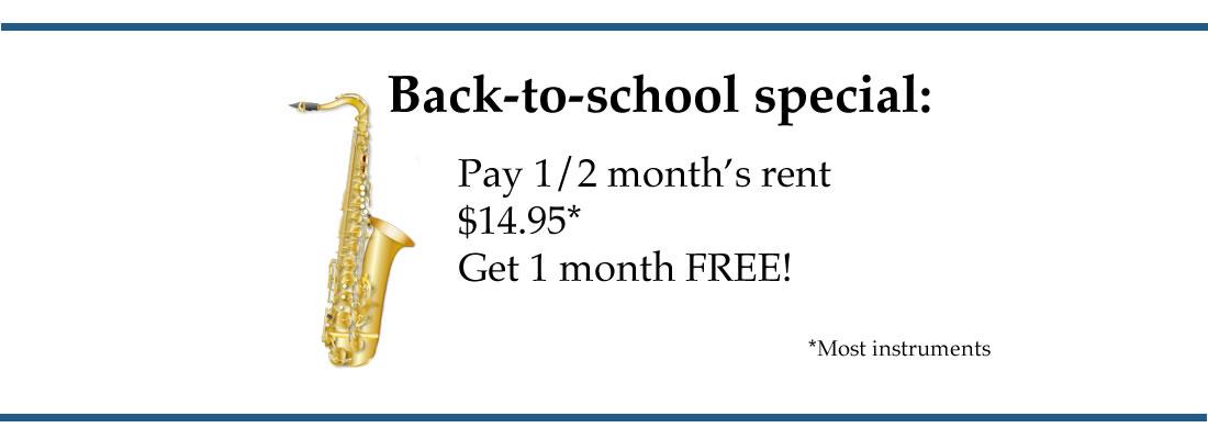 backtoschoolspecial-2015